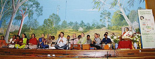 Groupe de musique Sahajayoga